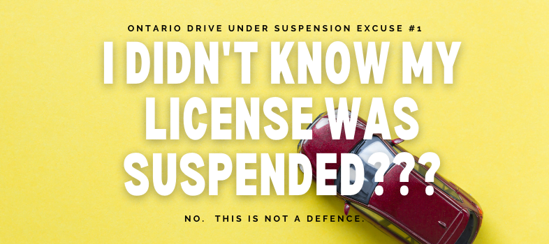 I have a reason why I was driving. Can I use this reason as a defence to fight my Driving While Under Suspension charge?